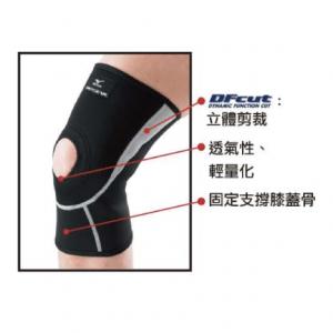 Mizuno BIO GEAR加長型護膝 (只)