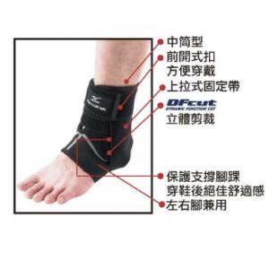 Mizuno BIO GEAR護腳踝 (只)